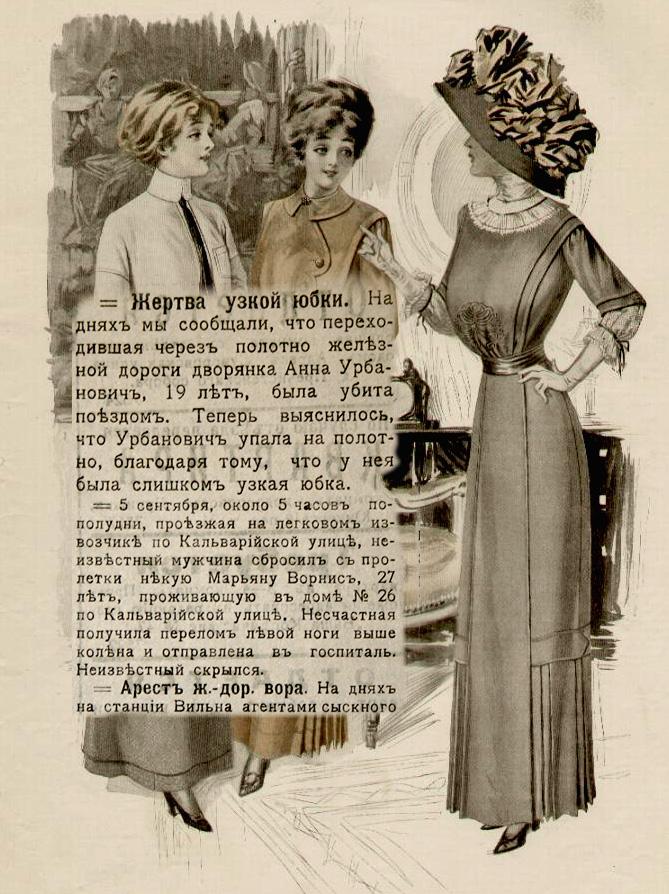 работа в москве в коммунарке уборщица