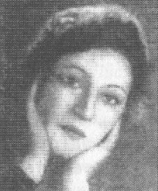 Мария Вега