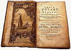 Московский пожар 1547 года в воспоминаниях очевидца