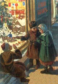 песня елка в рождество текст и песня